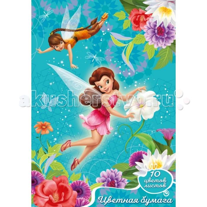 Disney Цветная бумага 10 листов 10 цветов двухсторонняя Феи от Акушерство