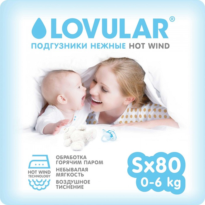 Lovular ���������� hot wind S (0-6 ��) 80 ��.