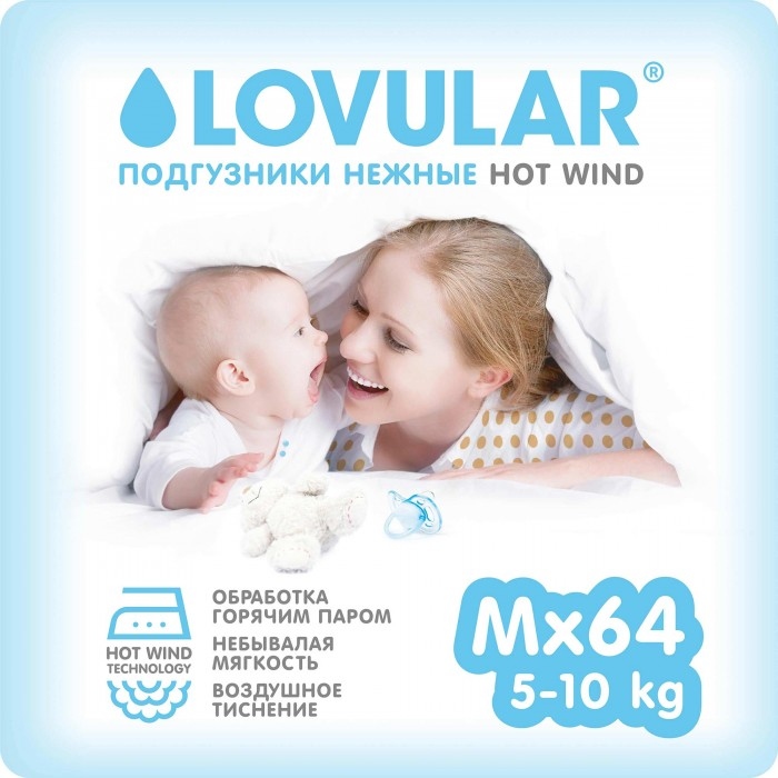 Lovular ���������� hot wind � (5-10 ��) 64 ��.