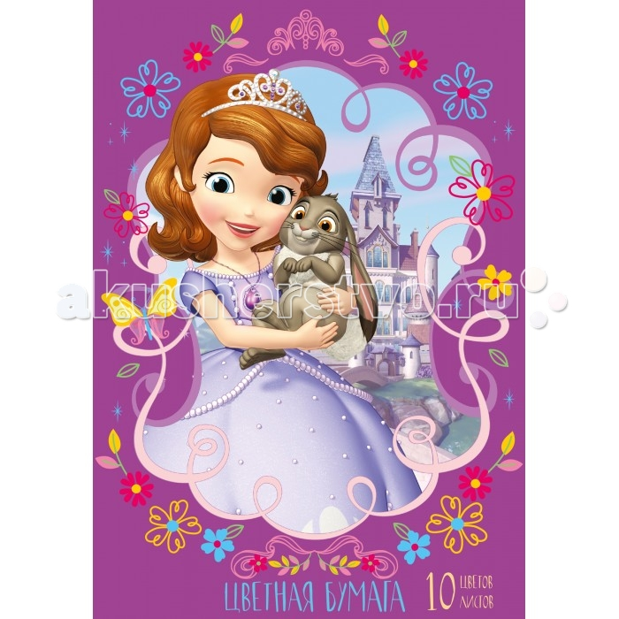 Disney Цветная бумага 10 листов 10 цветов двухсторонняя София
