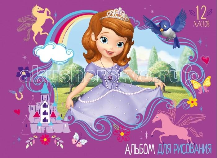 Disney Альбом для рисования 12 листов София