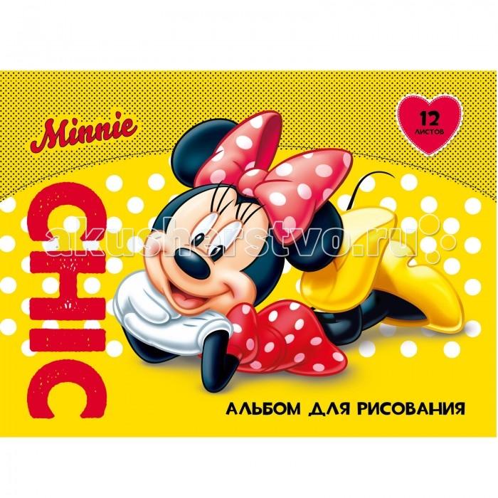 Disney Альбом для рисования 12 листов Минни
