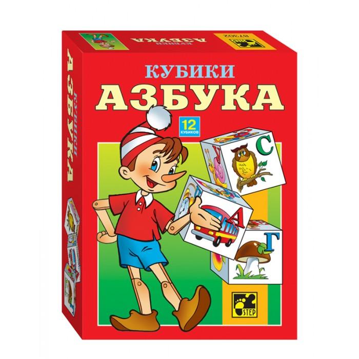 Развивающая игрушка Step Puzzle Кубики Азбука 27739Кубики Азбука 27739Step Puzzle Кубики Азбука.  Яркие и весёлые кубики с азбукой помогут детям быстро и легко выучить алфавит, визуально запомнить написание букв, научиться определять первую букву в слове, составлять простые слова.  Пластмассовые кубики, обклеенные гладкой бумагой Количество кубиков: 12 штук Размер кубика: 4x4 см.<br>