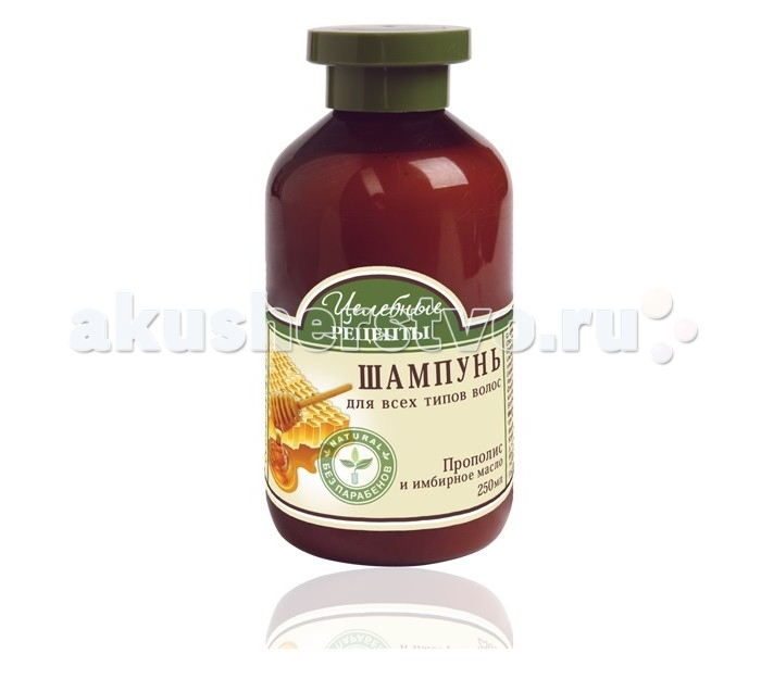 Целебные рецепты Шампунь Прополис и имбирное масло 400 мл