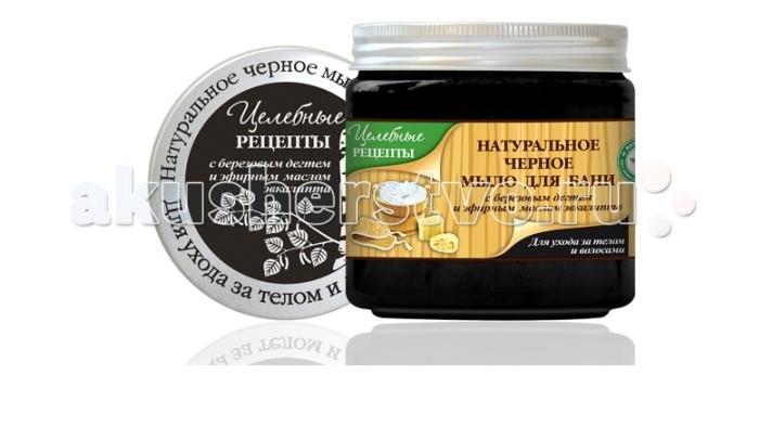 Целебные рецепты Натуральное мыло для бани Черное 500 мл