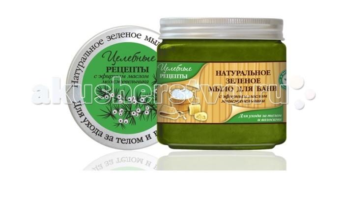 Целебные рецепты Натуральное мыло для бани Зелёное 500 мл