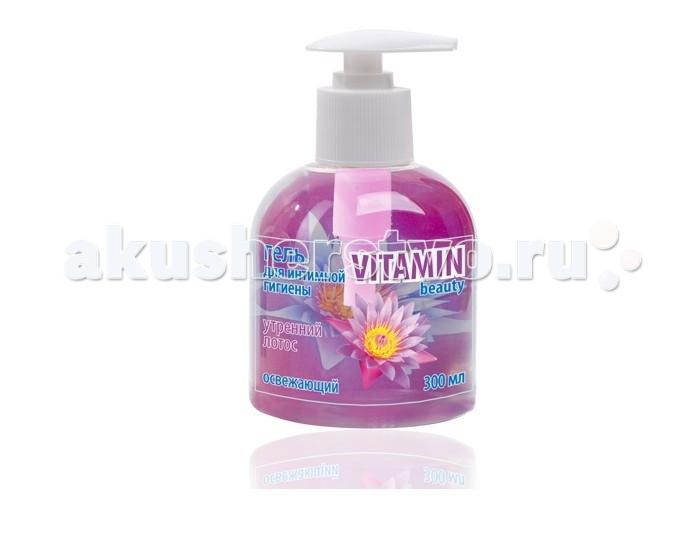 Vitamin Гель для интимной гигиены Утренний лотос 300 мл