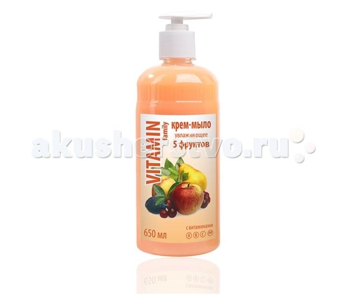 Vitamin Крем-мыло 5 фруктов 650 млКрем-мыло 5 фруктов 650 млVitamin Крем-мыло 5 фруктов 650 мл увлажняющее.  Необыкновенно мягкое и нежное крем-мыло эффективно и бережно очищает и увлажняет кожу, придает легкий аромат сочных спелых фруктов.<br>