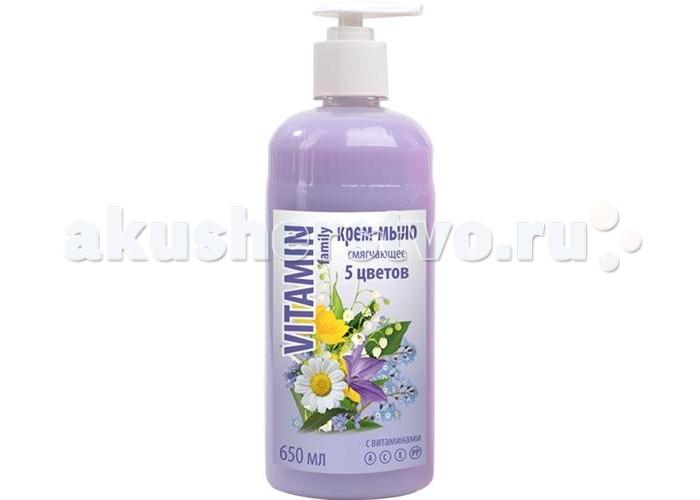 Vitamin Крем-мыло 5 цветов 650 млКрем-мыло 5 цветов 650 млVitamin Крем-мыло 5 цветов 650 мл смягчающее.  Эффективно очищает и смягчает кожу, оставляя легкий и приятный аромат.<br>