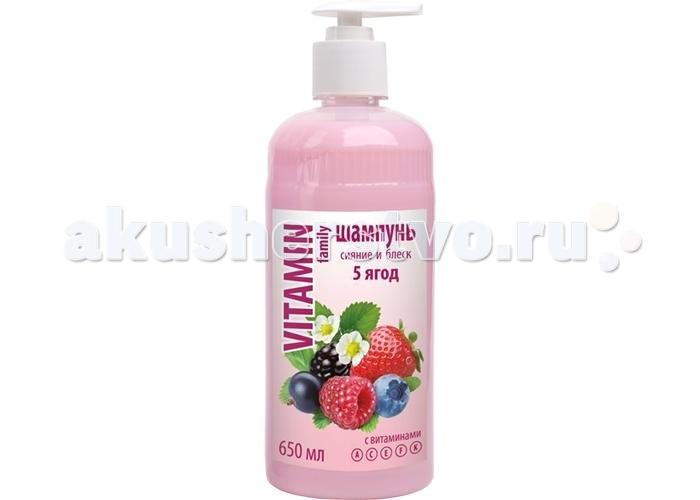 Vitamin Шампунь 5 ягод 650 млШампунь 5 ягод 650 млVitamin Шампунь 5 ягод 650 мл сияние и блеск.  Особенности: Эффективно питает и укрепляет волосы по всей длине, придавая им здоровый вид и естественный блеск.  Идеально подходит для всей семьи.<br>