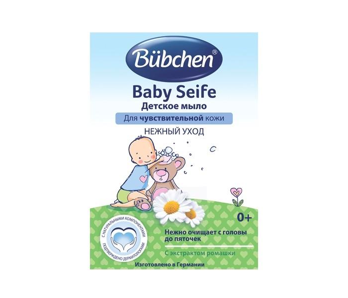 Bubchen Детское мыло 125 гДетское мыло 125 гДля бережного очищения чувствительной кожи. Не содержит животных жиров, что минимизирует риск возникновения аллергических реакций. Нежная эмульсионная пенка мыла обеспечивает щадящую очистку кожи, не нарушает защитный кислотно-липидный слой. Смягчает и увлажняет кожу. Обладает успокаивающим действием. Для детей с рождения и для всей семьи.   с натуральными растительными маслами и экстрактом ромашки не содержит компонентов животного происхождения pH-нейтрально без консервантов проверено дерматологами  Применение Идеально для очищения открытых участков тела (лицо, ручки) в течение всего дня. Можно использовать для очищения области подгузника при подмывании и для стирки детских вещей.   Состав Aqua Bisabolol Chamomilla Recutita Extract Glycerin<br>