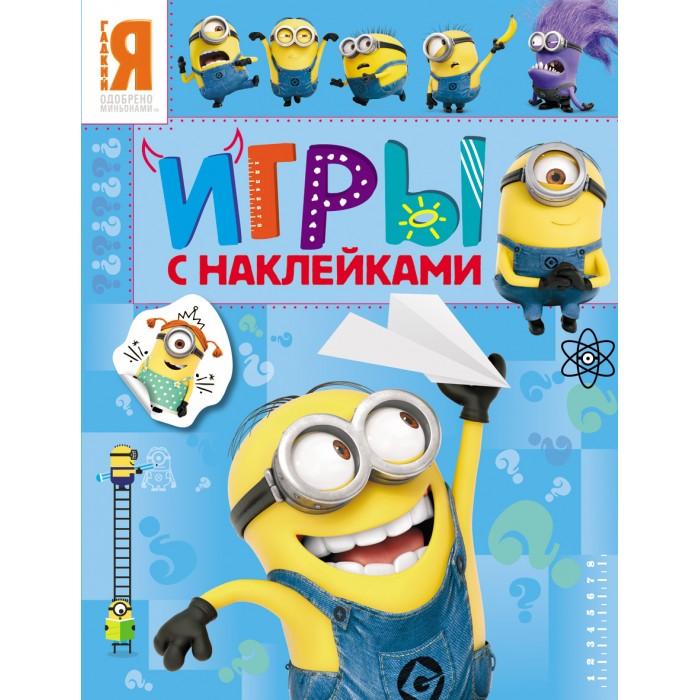 http://www.akusherstvo.ru/images/magaz/im116285.jpg