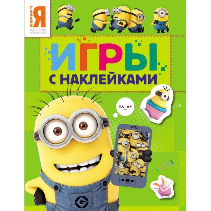 http://www.akusherstvo.ru/images/magaz/im116319.jpg