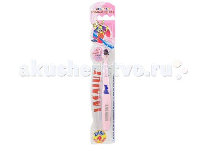 Lacalut Зубная щетка Baby 0-4 лет
