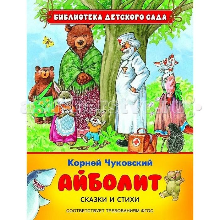 http://www.akusherstvo.ru/images/magaz/im116503.jpg
