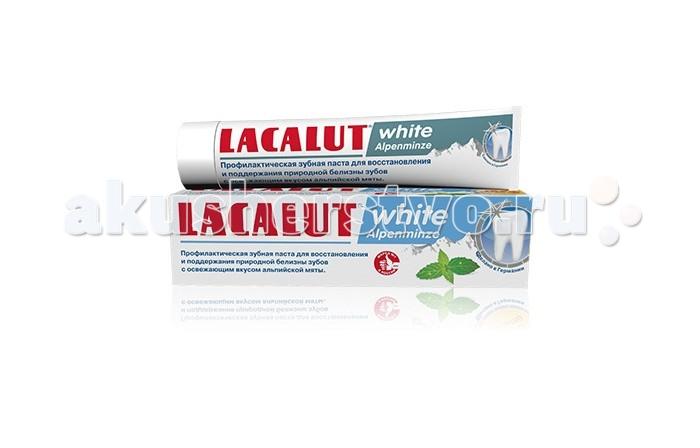 Lacalut Зубная паста White Alpenminze 75 млЗубная паста White Alpenminze 75 млПрофилактическая зубная паста White Alpenminze для восстановления и поддержания природной белизны зубов с освежающим вкусом альпийской мяты.  Ежедневная профилактическая зубная паста для эффективного отбеливания и реминерализации эмали зубов.  Наличие в составе безопасного абразивного компонента, обеспечивает эффективное осветление эмали зубов.  Благодаря экстракту Мяты альпийской, паста оказывает стойкое дезодорирующее и освежающее действие.  Укрепляет десны, защищает их от кровоточивости, устраняет неприятный запах изо рта.<br>