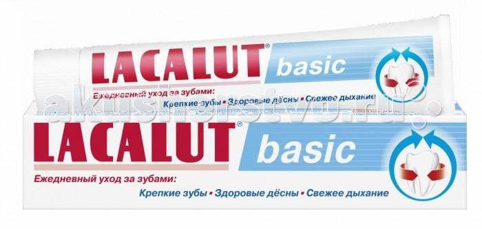 Lacalut Зубная паста Basic 75 млЗубная паста Basic 75 млЭффективная защита зубов и полости рта - профилактическая зубная паста Lacalut Basic.  Зубная паста обладает выраженными противовоспалительным, антикариозным и очищающим свойствами. Абразивные вещества, содержащиеся в пасте, деликатно очищают и устраняют налёт на эмали. Натуральный компонент - куркума, способствует замедлению образования зубного камня и налёта. А фторид натрия препятствует развитию кариеса и укрепляет эмаль.  Применяется как профилактика и защита от развития кариеса, устранение зубного камня или налёта на эмали, максимальное поддержание гигиенической чистоты ротовой полости.  Зубная паста от зубного камня Lacalut Basic обеспечивает максимальную защиту Ваших зубов и ротовой полости в целом. Оригинальная формула пасты эффективно борется с неприятным налётом на зубах, обеспечивая белоснежную белизну. Входящие в состав природные компоненты эффективно препятствуют образованию зубного камня и устраняют неприятный запах.  Уникальный компонент линии паст Lacalut, лактат алюминия обладает выраженным противовоспалительным эффектом и прекрасно тонизирует дёсна. В свою очередь, экстракт, получаемый из корневищ куркумы, содержит натуральный биофлавоноид куркумин, который оказывает антисептическое и противогрибковое действия, что способствует подавлению вредной микрофлоры и устранению неприятного запаха изо рта.  Зубная паста от зубного камня Lacalut Basic также содержит лимонен, который получают из эфирных масел цитрусовых растений. Этот компонент обеспечивает в пасте замечательный вкус и придаёт дыханию свежесть на долгое время.<br>