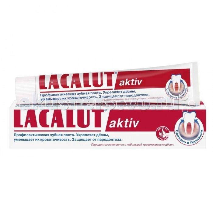 Lacalut Зубная паста Aktiv 75 млЗубная паста Aktiv 75 млПрофилактическая зубная паста Lacalut Aktiv. Укрепляет десны, уменьшает их кровоточивость. Защищает от пародонтита.  Антисептическое, противовоспалительное, гемостатическое, противокариозное, повышающее резистентность зубной эмали к воздействию кислот. Способствует удалению зубного налета (адгезивные вещества пасты, содержащие молекулы хлоргексидина), ослабляет воспалительные процессы в ткани десен и кровоточивость (аллантоин и бисаболол), оказывает вяжущий эффект, способствует укреплению десен, понижает чувствительность эмали зубов к холодному и горячему, сладкому и кислому (алюминия лактат), способствует укреплению структуры зубной эмали и предупреждает развитие кариеса (алюминия фторид). Показания  Показания: гингивит, зубной налет или камень, кровотечения из десен, пародонтопатии, кариес (лечение и профилактика).  Причиной появления ранок в деснах может стать какое-либо заболевание (например, при недостатке витаминов), механическое повреждение и т.д.  С этим обязательно надо бороться, причем активно. Паста лакалют актив помогает быстро остановить кровоточивость десен. В ее состав включены антибактериальные компоненты, а добавки в виде аллантоина и бисабола снимают воспаление и ускоряют восстановление поврежденных тканей.  Особенность пасты Lacalut Aktiv заключается в том, что ее лечебные свойства можно почувствовать уже после первого применения. Происходит это за счет действия, которое обеспечивается наличием особого соединения – лактата алюминия.  Паста Lacalut Aktiv не только устраняет кровоточивость, но и укрепляет рыхлые десны, уничтожает вредоносные микробы, в том числе опасные вирусы герпеса и грибковые инфекции. Паста особенно эффективна при заболеваниях гингивитом, стоматитом и пародонтитом.<br>