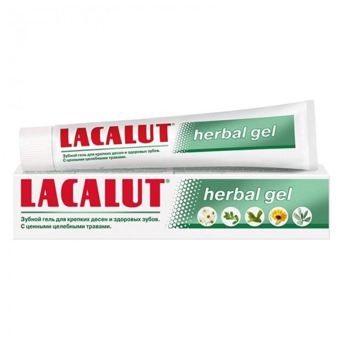 Lacalut Зубной гель Herbal Gel 75 млЗубной гель Herbal Gel 75 млЗубной гель Lacalut Herbal Gel с ценными целебными травами для крепких десен и здоровых зубов.  Lacalut Herbal Gel содержит эффективный комплекс целебных трав, в который входят экстракт ромашки, мирры, шалфея, камелии, календулы. Перечисленные природные компоненты оказывают: Вяжущий эффект Заживляющий эффект Противовоспалительный эффект Укрепляющий эффект Освежающий эффект  Кроме 5 целебных трав в состав зубного геля входят: Бисаболол — усиливает противовоспалительное и ранозаживляющее действие пасты. Фторид натрия — необходим для профилактики кариеса, способствует тщательной очистке зубов. Содержание фтора составляет 1450 ppm. Лактат цинка — оказывает антибактериальный эффект, тщательно устраняет налет. Также данный компонент обеспечивает свежее дыхание.  В составе Lacalut Herbal Gel нет парабенов и сульфатов.  Lacalut Herbal Gel бережно очищает зубы и эффективно устраняет зубной налет благодаря сбалансированной формуле. В состав геля входят экстракты 5 целебных трав, которые укрепляют десны и дарят дыханию экстра свежесть. Благодаря высокому содержанию фторидов происходит полноценная реминерализация эмали.  Вас порадует приятный натуральный вкус растительных трав и гелевая текстура нежного цвета со светоотражающими частицами. С Lacalut Herbal Gel чистка зубов станет настоящим удовольствием!<br>