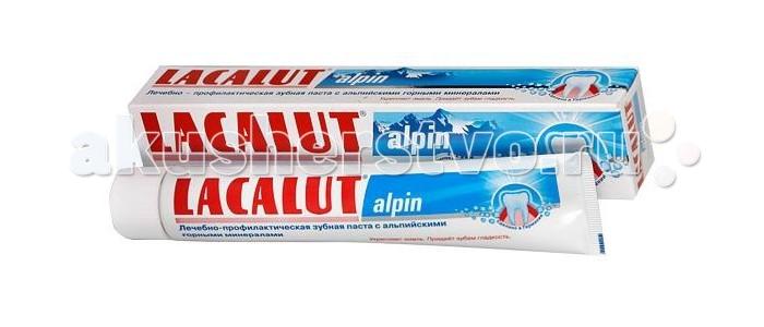 Lacalut Зубная паста Alpin 75 млЗубная паста Alpin 75 млПрофилактическая зубная паста Lacalut Alpin с альпийскими горными минералами.  Отбеливающее, противокариозное, противоналетное. Способствует удалению зубного налета (абразивные вещества пасты+ минеральный комплекс), понижает чувствительность эмали зубов к холодному и горячему, сладкому и кислому и способствует укреплению структуры зубной эмали и предупреждает развитие кариеса (натрия фторид, фминофторид, минеральный комплекс), замедляет образование зубного налета и зубного камня (минеральный комплекс).  Показания: зубной налет или камень, восстановление природной белизны, укрепление зубов.  Lacalut Alpin обладает прекрасными полирующими свойствами, удаляет микронеровности, придает зубам гладкость, снижает скорость образования зубного налета. Минеральный комплекс, создающий повышенное осмотическое давление на зубах, усиливает противоналетный эффект пасты. Благодаря своим свойствам зубная паста Lacalut Alpin замедляет размножение патогенной микрофлоры, вызывающей развитие кариеса и воспалительных заболеваний полости рта.  Клинически доказано, что зубная паста Lacalut Alpin обладает выраженным противовоспалительным эффектом, обусловленным высокой степенью удаления микробного налета с зубов. Входящий в состав пасты Lacalut Alpin минеральный комплекс создает повышенное осмотическое давление на деснах, тонизирует их, стимулирует слюноотделение и поддерживает самоочищение полости рта.  Аминофторид, входящий в состав пасты Lacalut Alpi, прекрасно распределяется в полости рта, стимулирует образование защитного слоя СаF2 и процессы реминерализации зубной эмали на ранних стадиях ее повреждения. Регулярное использование зубной пасты Lacalut Alpin обеспечивает недежную защиту от кариеса. Зубная паста одобрена Стоматологической ассоциацией России (СтАР).<br>