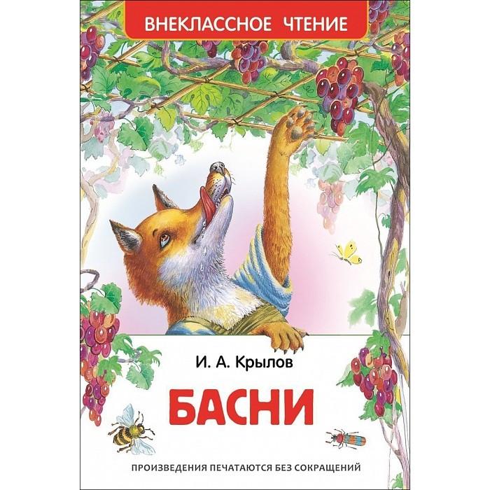 http://www.akusherstvo.ru/images/magaz/im116619.jpg