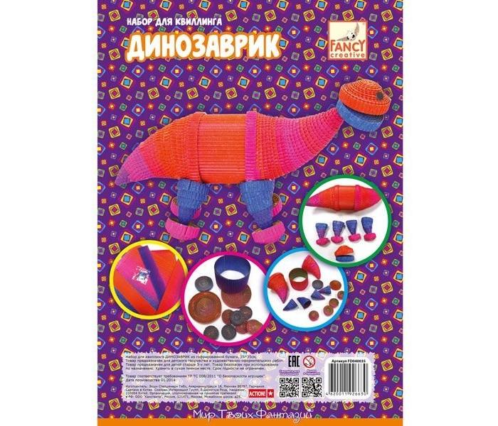 Конструктор Fancy Creative Квиллинг Динозаврик большой 25х35 смКвиллинг Динозаврик большой 25х35 смFancy Creative Квиллинг Динозаврик большой 25х35 см  Набор Динозаврик для создания поделки в популярной технике квиллинг (бумагокручение). Полоски из гофрированного картона легко скручиваются в ровные роллы, из которых получается красивая объемная игрушка.  Для работы дополнительно потребуется клей.  В наборе:  картинка основа 25 х 35 см  бумага и инструмент для квиллинга  инструкция.<br>