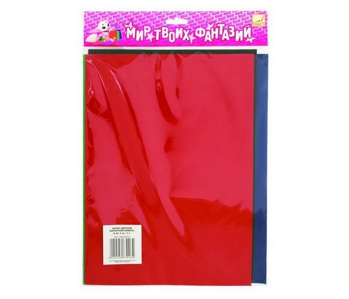 Fancy Creative Набор самоклеющейся цветной бархатной бумаги A4 5 цв. 5 л