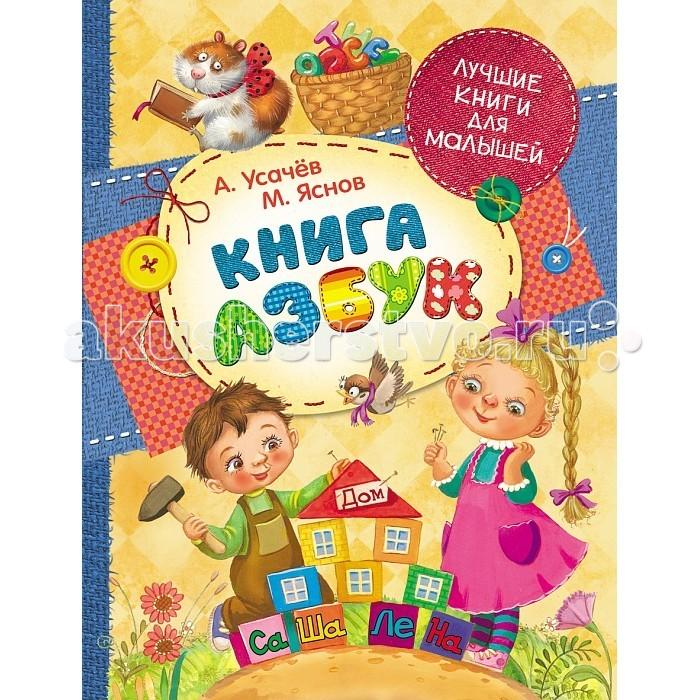 http://www.akusherstvo.ru/images/magaz/im116913.jpg