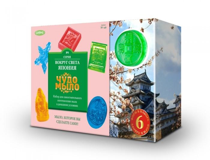 Каррас Чудо-Мыло Япония большой наборЧудо-Мыло Япония большой наборКаррас Чудо-Мыло Япония, большой набор.  Эксклюзивный набор для создания Чудо-мыла своими руками. С помощью различных ингредиентов Вы сделаете неповторимые образцы мыла самых разных цветов и ароматов. Удивительное мыло ручной работы станет прекрасным подарком для Ваших друзей и близких.  Материал:  Прозрачная мыльная основа 300 г  Натуральные пищевые красители 3 шт.  Натуральные ароматизаторы 3 шт.  Глиняная чаша для микроволновой печи  Деревянные палочки 3шт.  Защитные перчатки 2 пары  Формы для мыла 6 шт.<br>