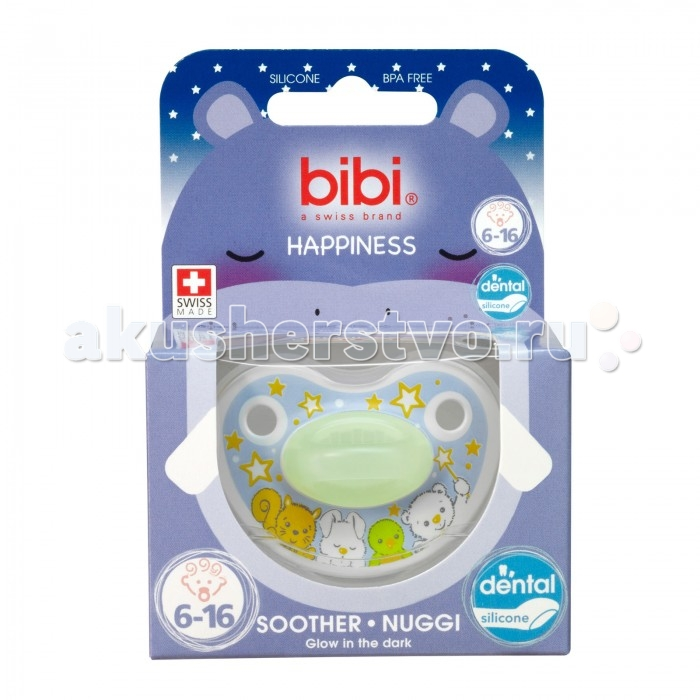 �������� Bibi Premium ������� ���������� � ������� 6-16 ���. Happiness Glow in the Dark