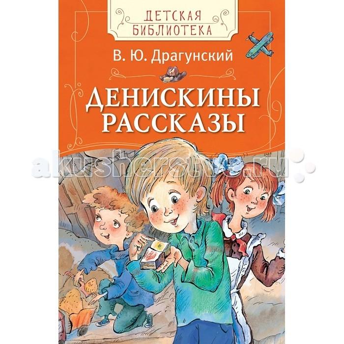 http://www.akusherstvo.ru/images/magaz/im117095.jpg