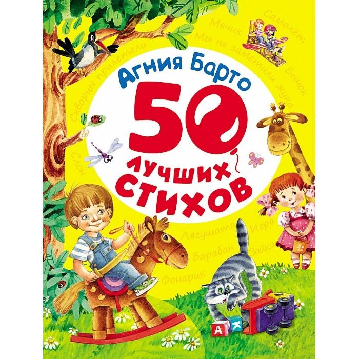 ������ 50 ������ ������ ����� �.