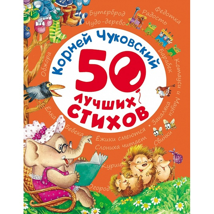 ������ 50 ������ ������