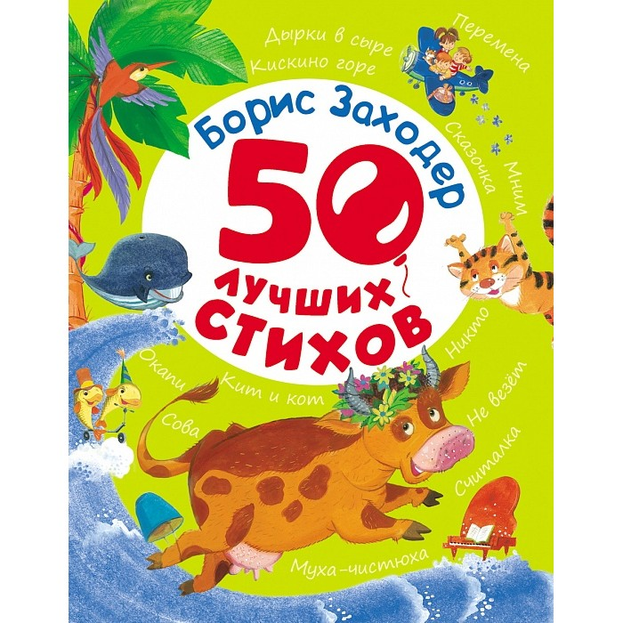 ������ 50 ������ ������ ������� �����