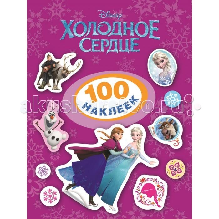 Disney �������� ������. 100 �������