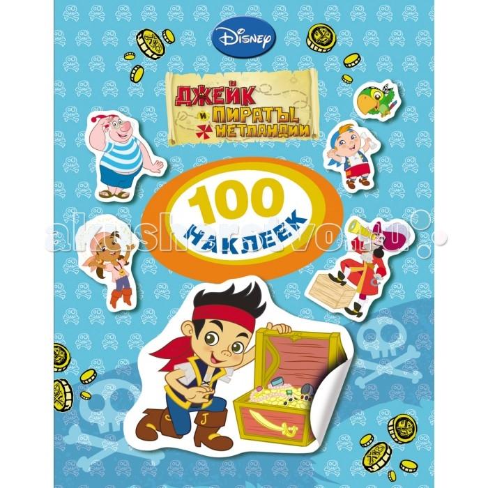 Disney Джейк и пираты. 100 наклеек