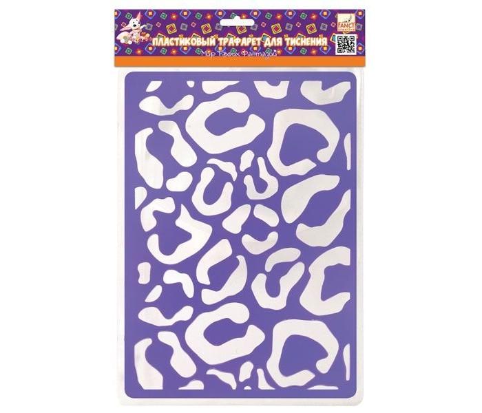 Fancy Creative Трафарет для тиснения Листья-1 пластик A6