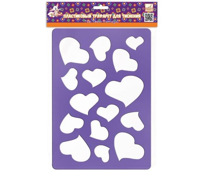 Fancy Creative Трафарет для тиснения Сердечки пластик A6