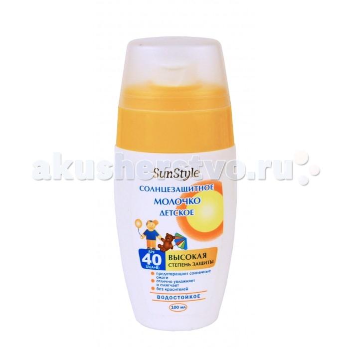 Sun Style Детское молочко солнцезащитное SPF-40 водостойкое 100 мл