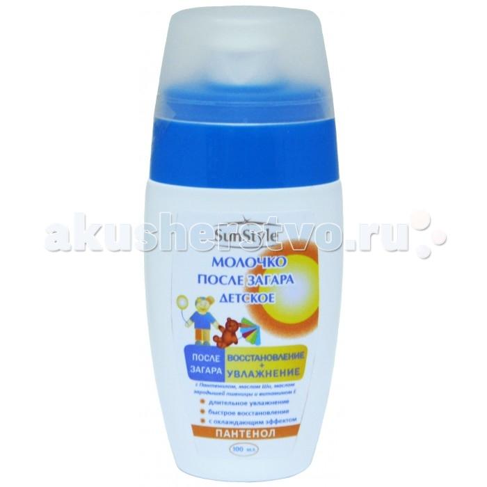 Sun Style Детское молочко после загара увлажнение восстановление 100 мл
