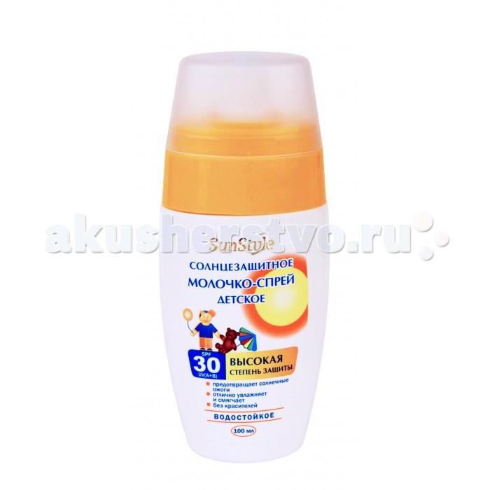 Sun Style Детское молочко-спрей солнцезащитное SPF-30 водостойкое 100 мл