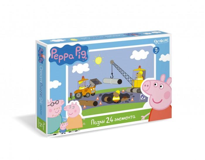 Origami Peppa Pig Пазл 01569 (24 элемента)Peppa Pig Пазл 01569 (24 элемента)Origami Peppa Pig Пазл 01569 (24 элемента). Пазл Peppa Pig на 24 деталей. Пазл за пазлом ребёнок будет узнавать о весёлых приключениях Свинки Пеппы.   Составление пазла станет развивающим досугом для малыша, т.к. тренирует пространственное мышление, моторику рук, а так же подарит хорошее настроение.<br>