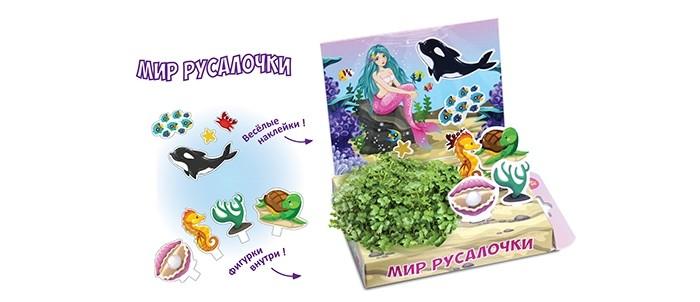 Happy Plant Детский набор для выращивания Мир Русалочки