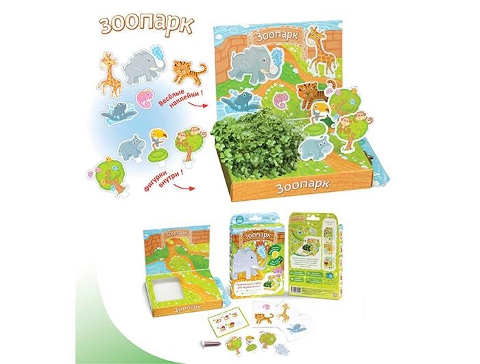 Happy Plant Детский набор для выращивания ЗоопаркДетский набор для выращивания ЗоопаркHappy Plant Детский развивающий набор для выращивания Зоопарк.  Новая серия детских наборов для выращивания - это игровые мини-садики.  Небольшой чемоданчик открывается, и вы видите поле для творчества: чудесный настольный садик. В комплекте вы найдете наклейки для украшения вашего садика и фигурки для украшения - их можно разместить в специальных прорезях рядом с будущей грядкой.  В специальном контейнере вы найдете особый материал для посадки. Все, что нужно сделать - это открыть колбу с семенами и высыпать их в контейнер. Теперь семена необходимо равномерно полить, и делать это каждый день, чтобы ваш зеленый садик быстрее вырос. В этом наборе для выращивания нет грунта, но шапочка зелени появляется очень быстро, уже через 3-4 дня вы увидите первые всходы. Травка растет буквально на глазах, и процесс ухаживания за садиком очень нравится детям.   Состав набора: пластиковый контейнер для выращивания колба с голландскими семенами специальная агроткань инструкция по посадке и выращиванию набор наклеек набор фигурок для украшения садика. Размер коробки: 15 х 11 х 2,5 см Производство: Россия Торговая марка: Happy Plant<br>
