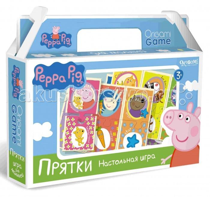 Origami Peppa Pig Настольная игра Прятки