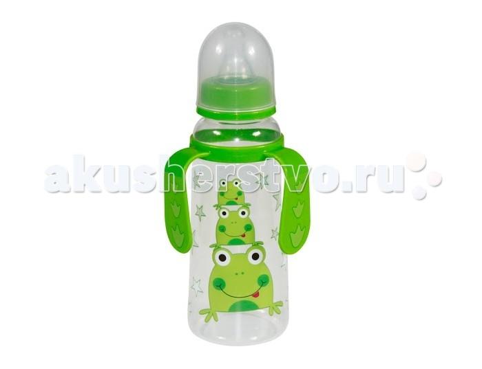 Бутылочка Bertoni (Lorelli) с ручками 250 млс ручками 250 млБутылочка для кормления пластик 250 мл. Данная модель изготовлена из безопасного пластика и не содержит бисфенол-А. Бутылочка очень удобна в использовании и уходе.  Предназначена для кормления ребенка молоком или жидкими смесями.  Плотно фиксирующаяся крышка не позволит разлиться жидкости в сумке или коляске.  - яркие цвета и рисунки (в ассортименте) - силиконовая соска - ручки для удобства держания малышом<br>