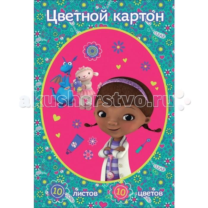 Disney Цветной картон 10 листов 10 цветов Доктор Плюшева