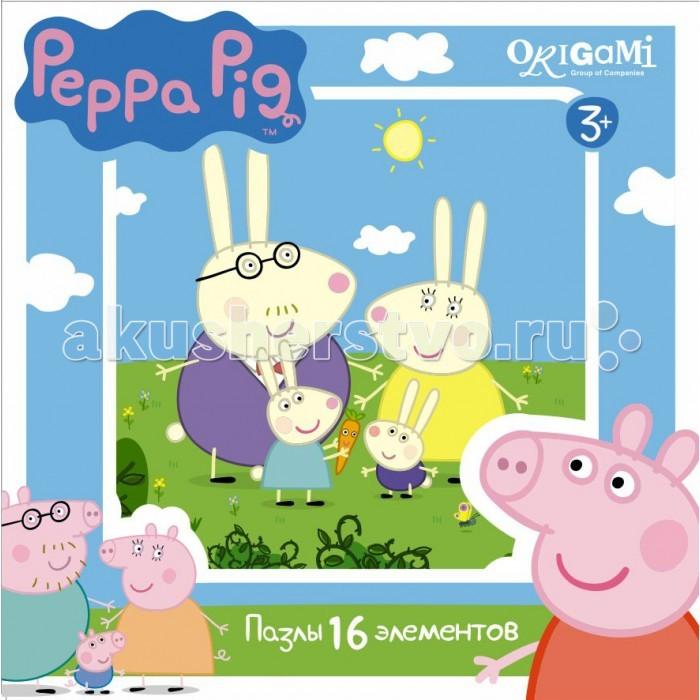 Origami Peppa Pig Пазл 01577 (16 элементов)Peppa Pig Пазл 01577 (16 элементов)Origami Peppa Pig Пазл 01577 (16 элементов). Пазл Peppa Pig на 16 деталей. Пазл за пазлом ребёнок будет узнавать о весёлых приключениях Свинки Пеппы.   Составление пазла станет развивающим досугом для малыша, т.к. тренирует пространственное мышление, моторику рук, а так же подарит хорошее настроение.<br>
