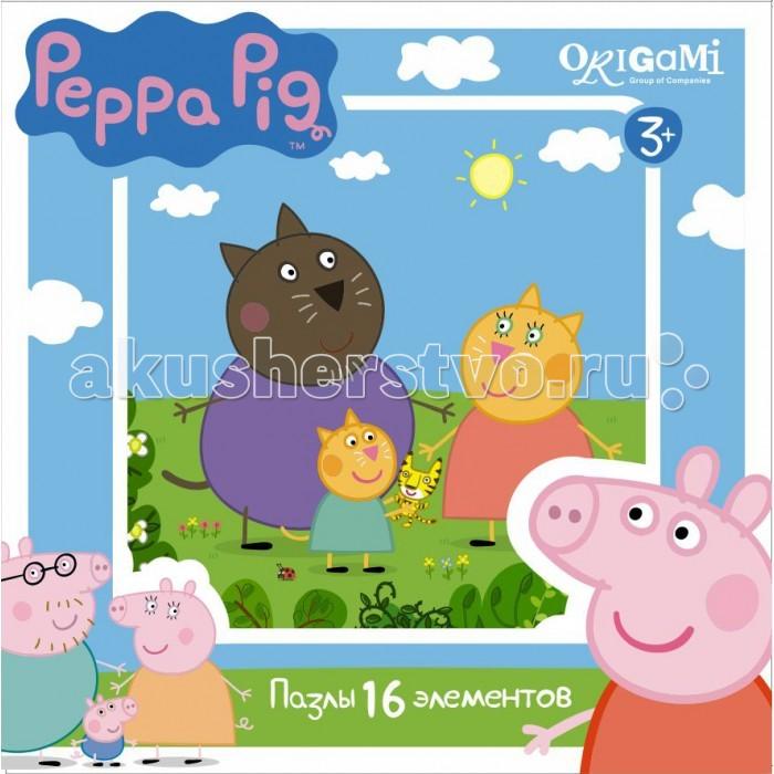 Origami Peppa Pig Пазл 01578 (16 элементов)Peppa Pig Пазл 01578 (16 элементов)Origami Peppa Pig Пазл 01578 (16 элементов). Пазл Peppa Pig на 16 деталей. Пазл за пазлом ребёнок будет узнавать о весёлых приключениях Свинки Пеппы.   Составление пазла станет развивающим досугом для малыша, т.к. тренирует пространственное мышление, моторику рук, а так же подарит хорошее настроение.<br>
