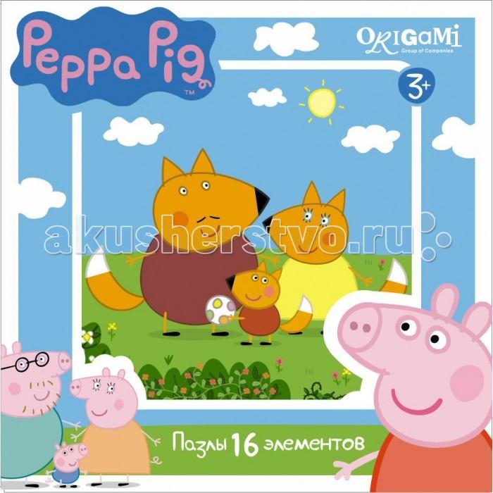 Origami Peppa Pig Пазл 01579 (16 элементов)Peppa Pig Пазл 01579 (16 элементов)Origami Peppa Pig Пазл 01579 (16 элементов). Пазл Peppa Pig на 16 деталей. Пазл за пазлом ребёнок будет узнавать о весёлых приключениях Свинки Пеппы.   Составление пазла станет развивающим досугом для малыша, т.к. тренирует пространственное мышление, моторику рук, а так же подарит хорошее настроение.<br>